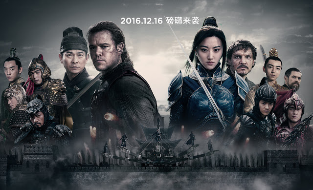 The Great Wall ( 2017 ) Subtitle Indonesia
